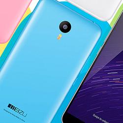 Les acheteurs du Meizu M2 Note bénéficieront d'une remise de 20€ dans les magasins Auchan