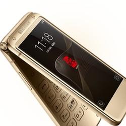 Samsung lance le W2017 en Chine, un smartphone à clapet haut de gamme