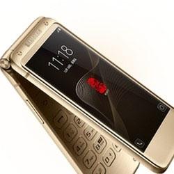 Samsung prépare un smartphone à clapet aussi puissant que le S8 ?
