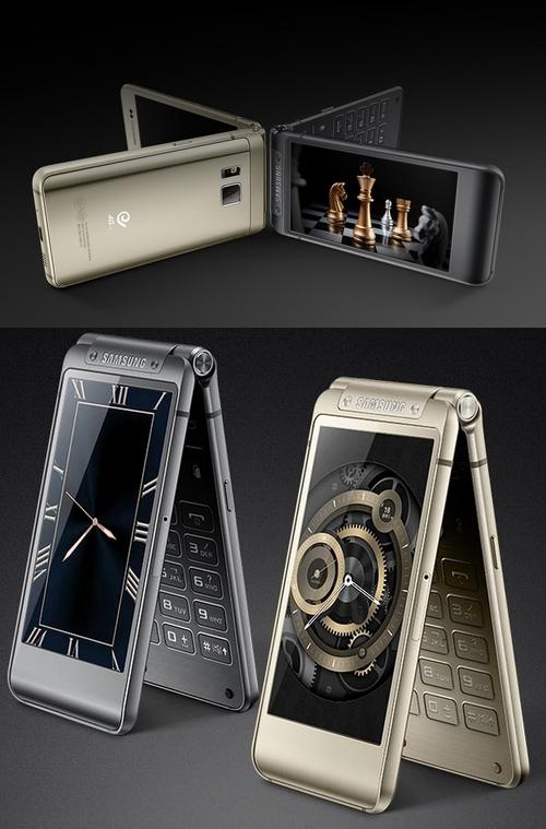 Samsung annonce officiellement le W2016, son smartphone à clapet haut de gamme
