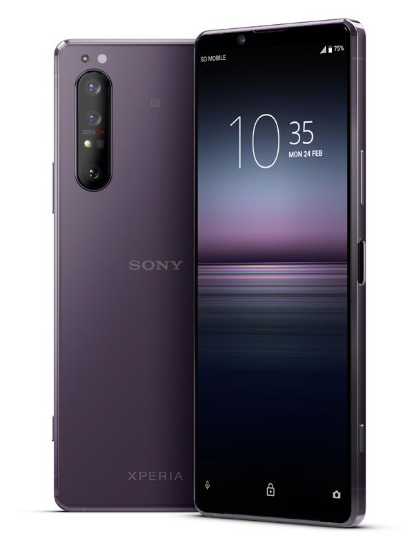 Sony présente son premier smartphone haut de gamme 5G conçu pour la vitesse