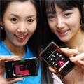 Succès du téléchargement musical sur mobile sur le marché nippon
