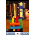 SynthCam : un logiciel de retouche de photos pour l'iPhone
