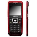 Trois mobiles Samsung seront inscrits au Guinness des Records 2008
