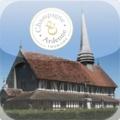 Une application mobile pour la découverte de la Route touristique des Églises à pans de bois de Champagne