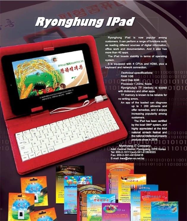 Un constructeur nord-coréen sort une tablette nommée « iPad »
