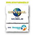 """Universal Mobile lance un site communautaire """"Ma Communauté UM"""""""