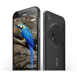 Asus ; les visuels du Zenfone 3 disponibles
