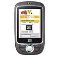 ZTE lance un smartphone à bas prix en France
