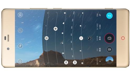 ZTE Nubia Z9 : un smartphone sans bordures  d'écran