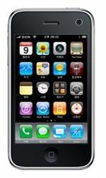 Le nouvel iPhone présenté le 27 janvier prochain ?