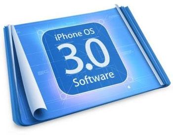 Le firmware 3.0 de l'iPhone sera présenté le 17 mars